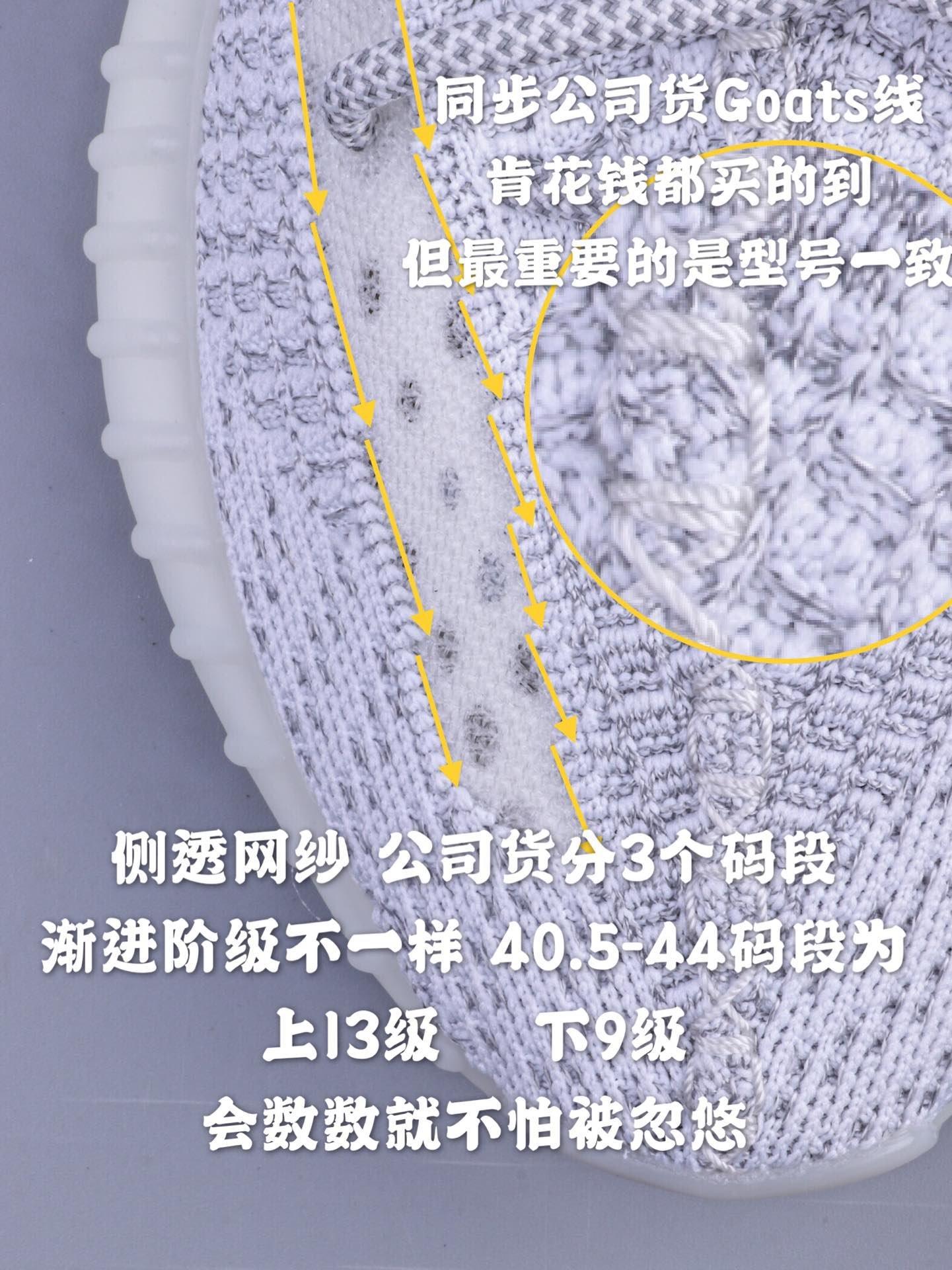 GT版本-椰子350 满天星白 EF2367-GT纯原细节图解