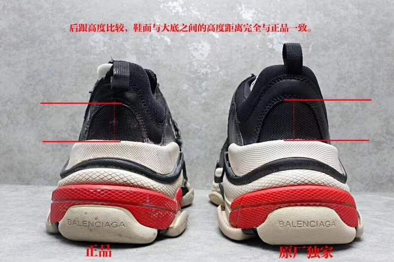 巴黎世家G5意版老爹鞋黑红真假对比图片