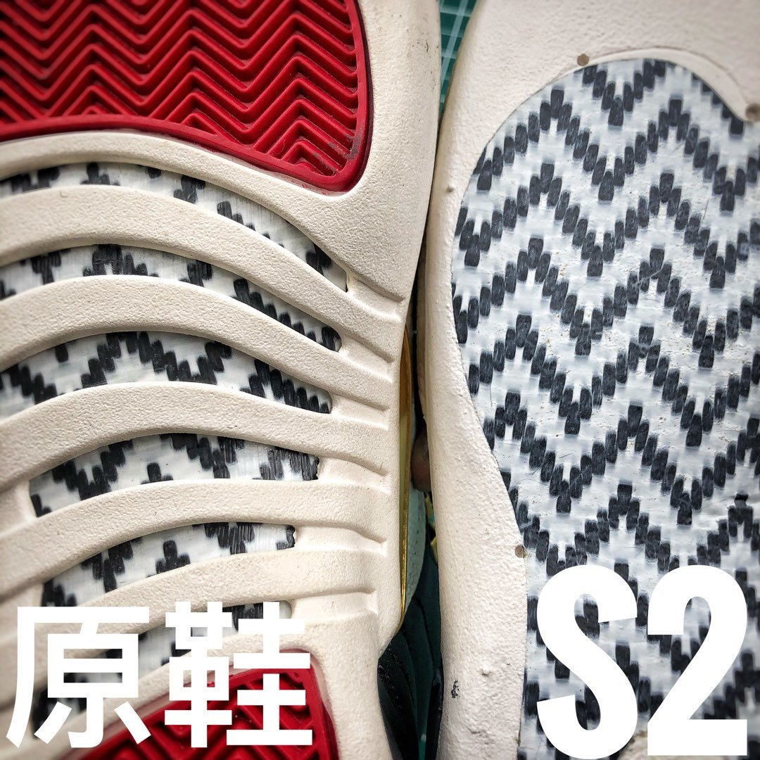 S2对比AJ12已亥 中国年限定 百家衣配色对比图解详细对比