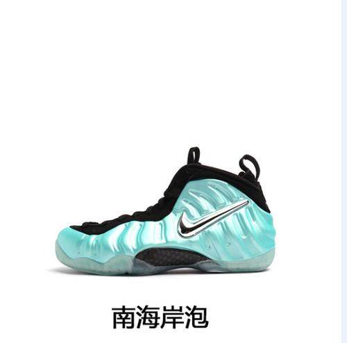 "Nike Air Foamposite Pro""Island Green""货号:624041-303耐克南海岸泡 38.5-46_河源aj鞋标是xc吗"