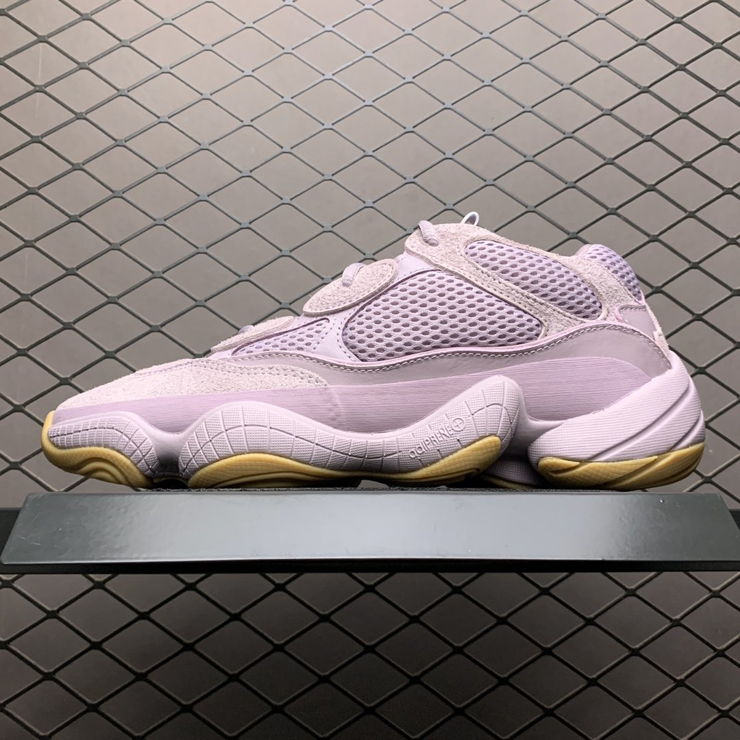 Adidas 阿迪达斯 Yeezy 500 椰子500 Soft Vision灭霸 梦幻紫 FW2656