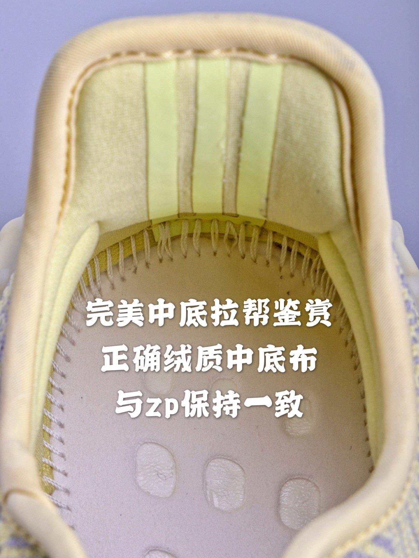 椰子GT版-YEEZY BOOST 350 V2 丁黄满天星GT纯原细节图解