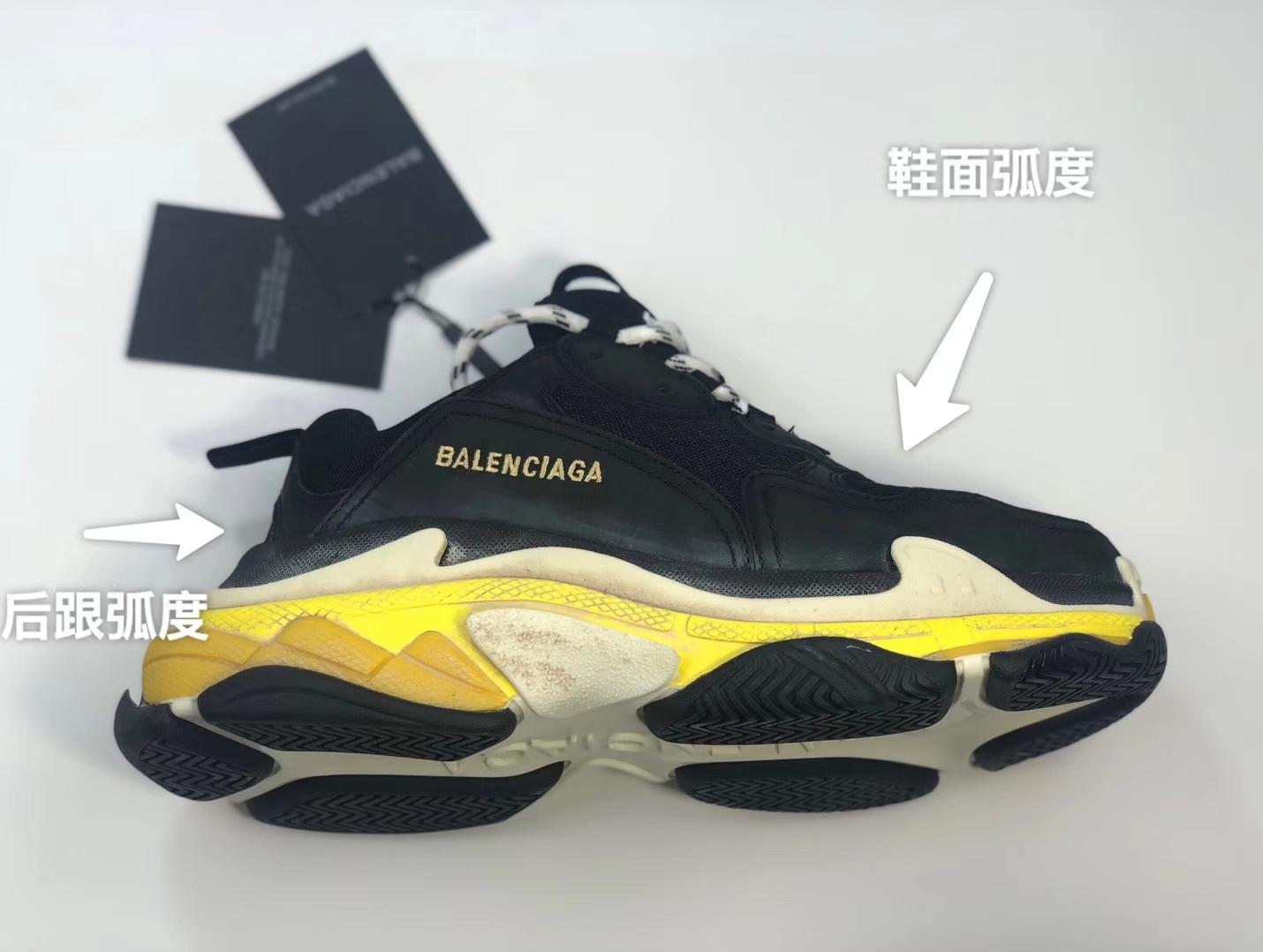 g5巴黎新配色 1.0黑黄 完美细节展示
