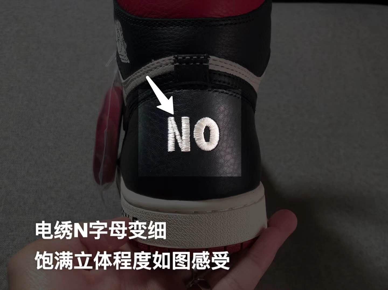 aj1禁止转卖黑红 细节分析
