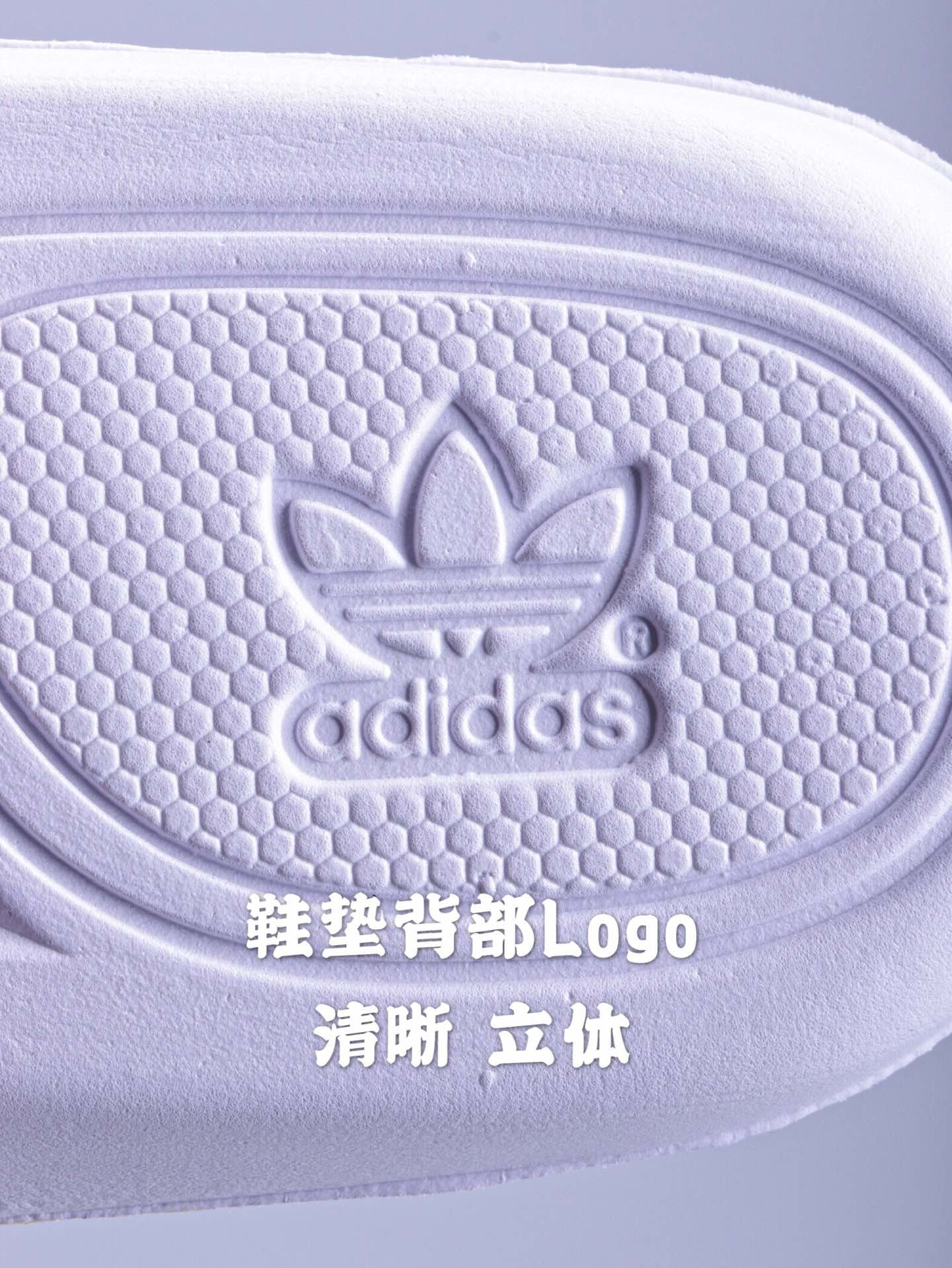 GT版本-椰子350 银粉天使 FV5578-纯原 细节图解