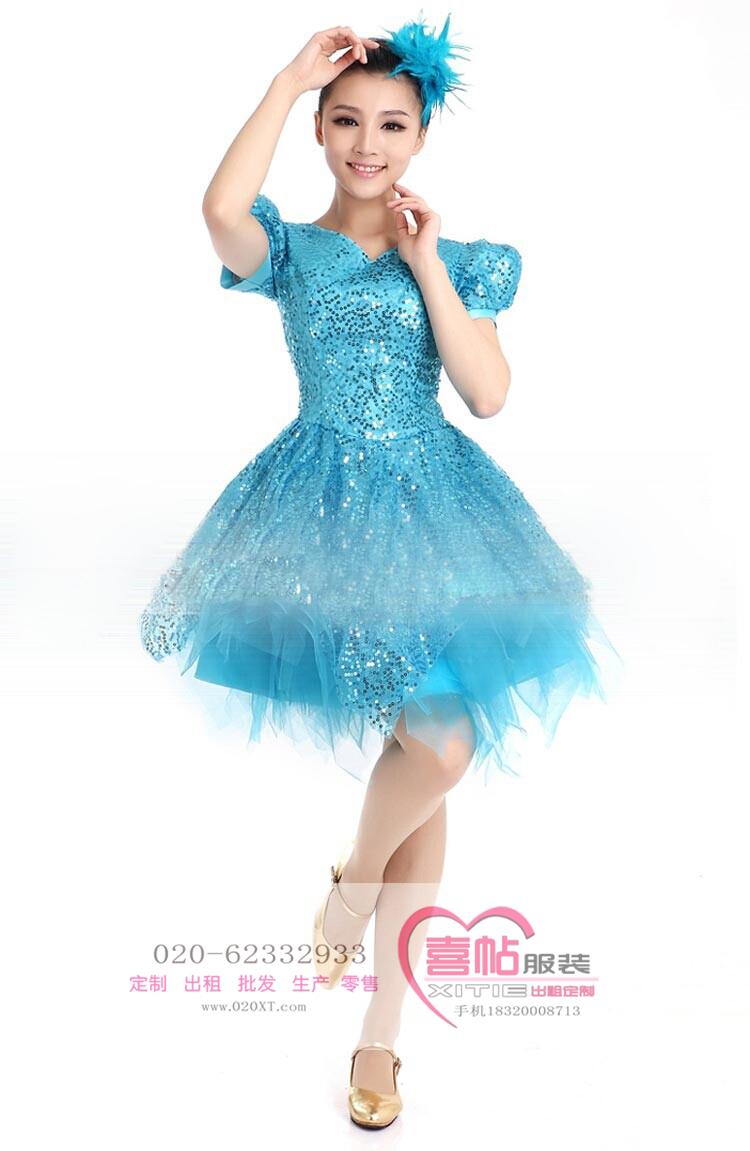 现代舞演出服 现代舞蓝色舞蹈服 开场舞大摆裙出租