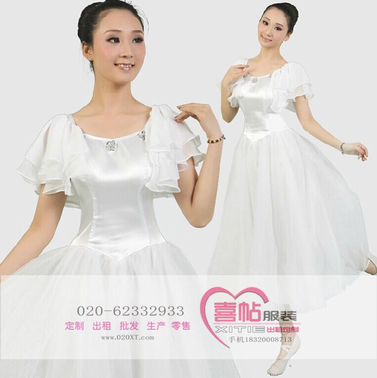 现代舞白色经典款演出服  现代舞演出服 开场舞大摆裙出租