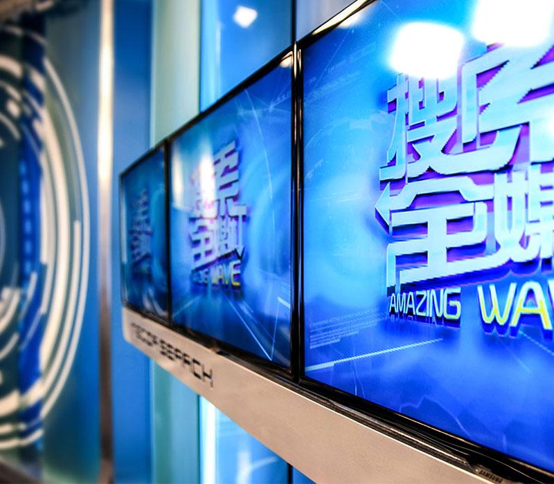 2013 MEDIA SEARCH