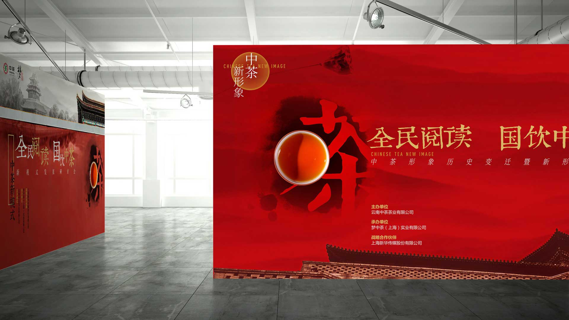 CHINESE TEA KV