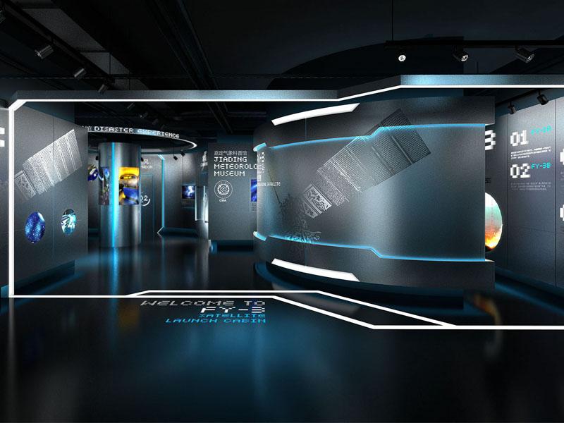 METEOROLOGICAL MUSEUM