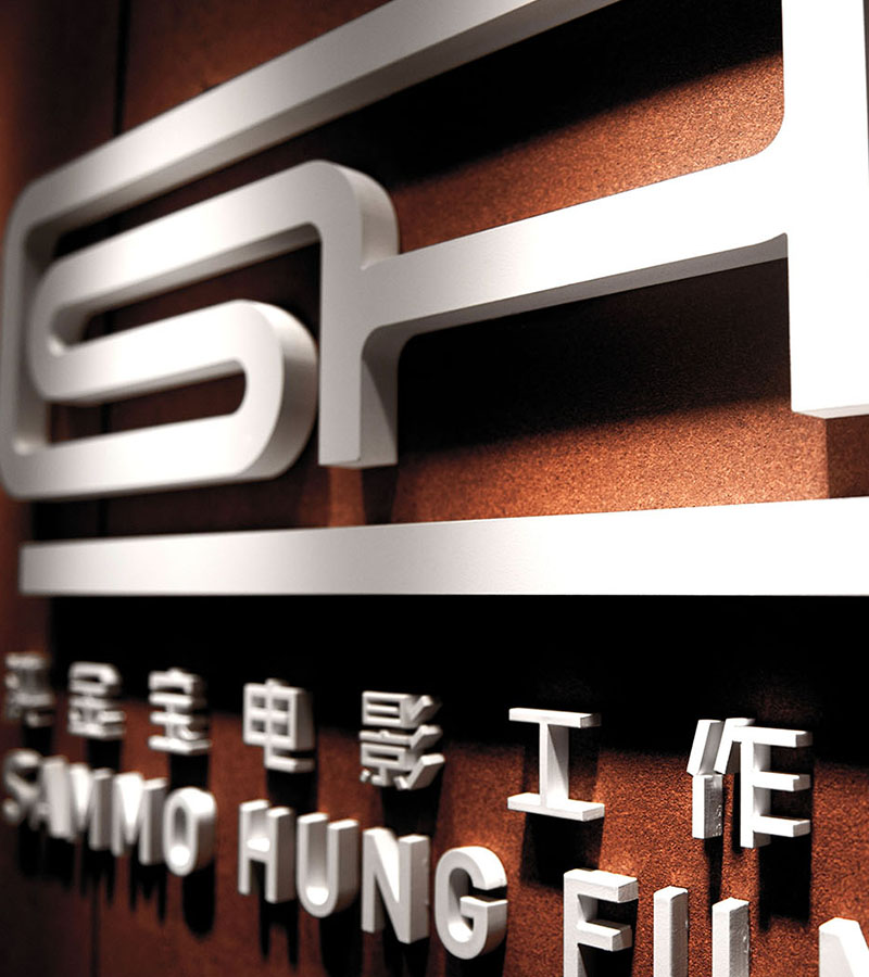 SAMMO HONG FILMS STUDIO