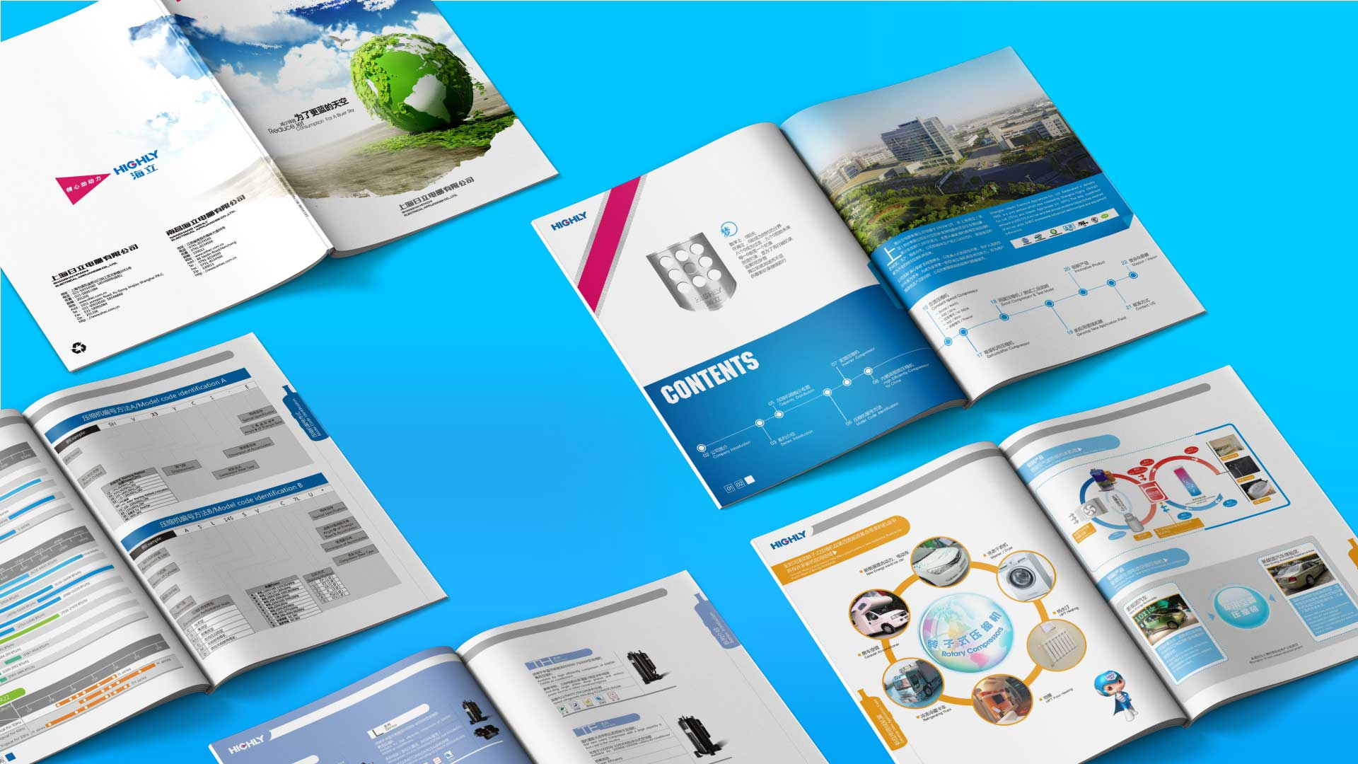 2012 HIGHLY BROCHURE