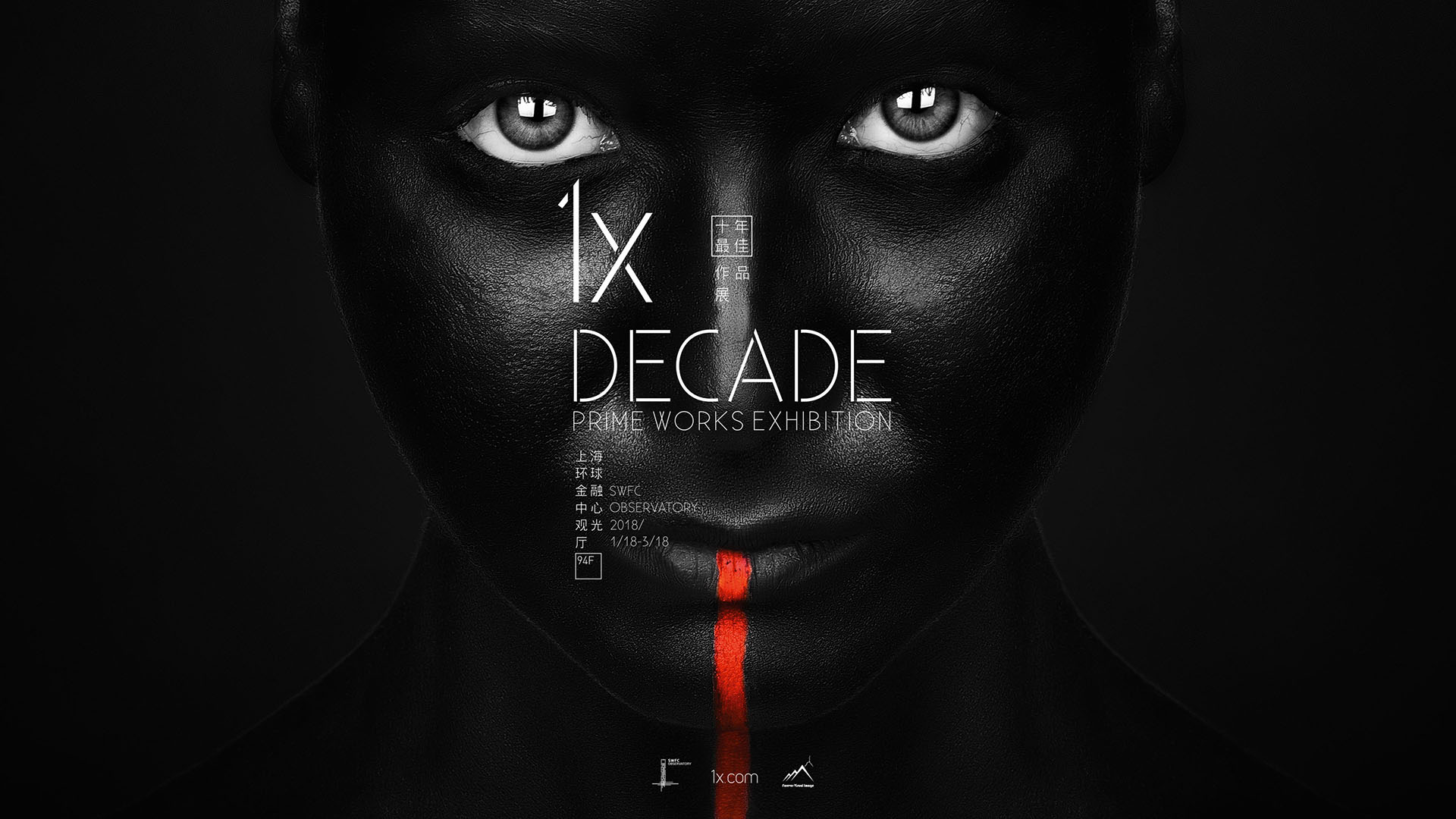 1X DECADE EXHIBITION KV