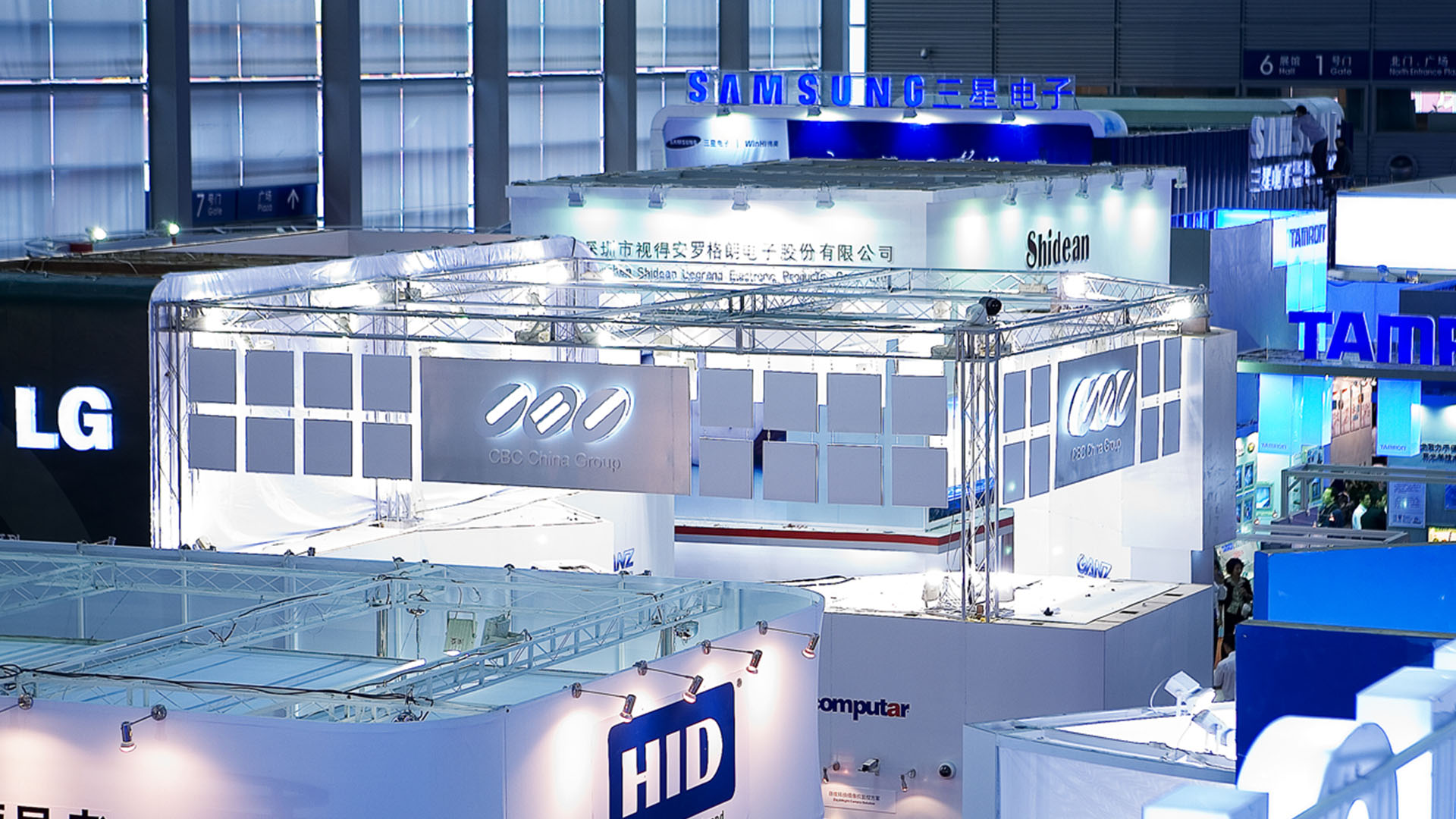 CHINA SECURITY EQUIPMENT EXHIBITION