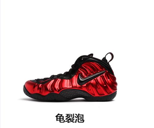 """Air Foamposite Pro""""University Red""""货号:624041-604耐克血泡 38.5-46_aj4鸳鸯河源裸鞋"""