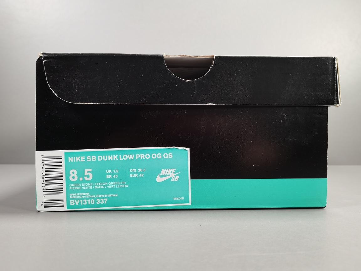 【OG版:DUNK SB】绿龙虾   Concepts x NK SB Dunk Low  联名 货号:BV1310-337_og版yeezy350