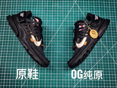 【OG版:耐克王2.0对比图】全黑  OFF-WHITE ™ x Nike Air Presto 2.0,货号:AA3830-002