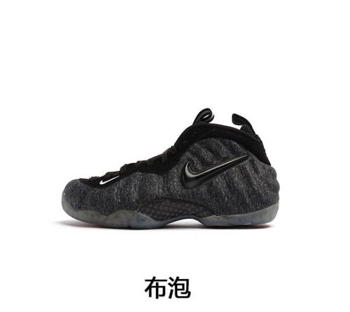 """Nike Air Foamposite Pro""""Foam in Fleece""""货号:624041-007耐克羊毛泡38.5-46_aj东莞裕元鞋厂货源"""
