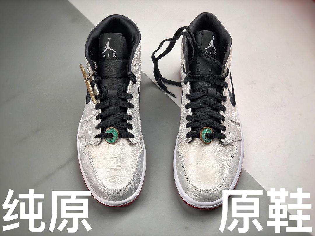 "Edison Chen X Air Jordan 1 MID ""Fearless""白丝绸  S2原装对比图"