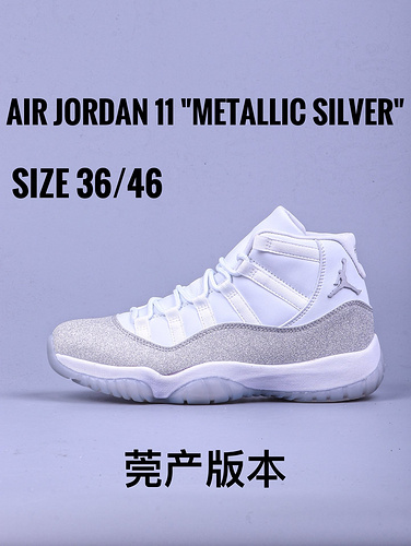Air Jordan 11 WMNS Metallic Silver/满天星_特供版aj