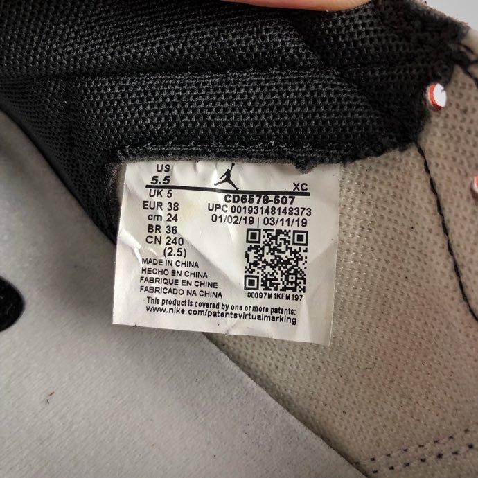 "LJR版本湖人紫金 Nike SB x Air Jordan 1 Retro High OG ""Court Purple"" 鞋面可刮开 湖人紫金刮刮乐配色 CD6578-507_Ljr版本黑灰影子"