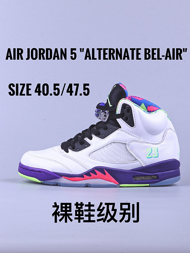 Air Jordan 5 Alternate Bel-Air白鸳鸯_aj1特供版和纯原