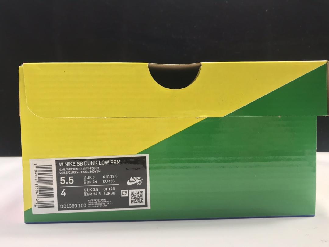 Nike SB Dunk Low 'Medium Curry'米白棕配色货号:DD1390-100_黑脚趾最高版本ljr