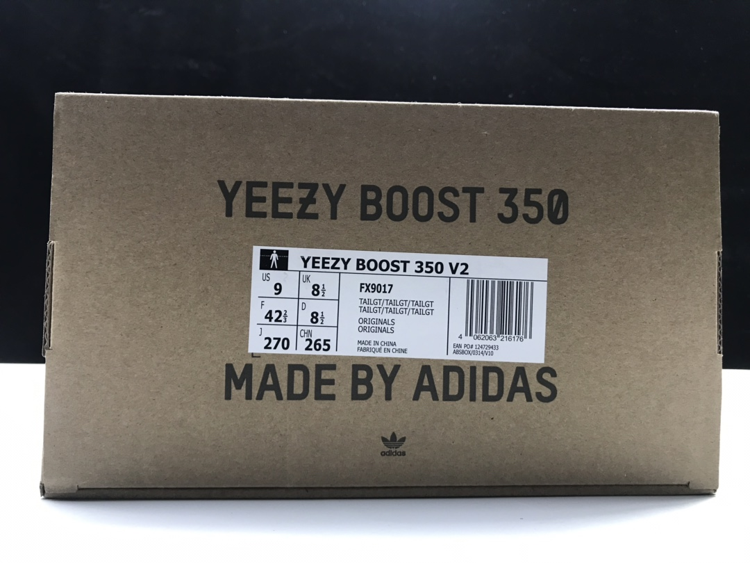 "【L版:350V2】 尾灯  Adidas Yeezy Boost 350 V2 ""TAILGT"",货号:FX9017_ljr版本aj怎么样"
