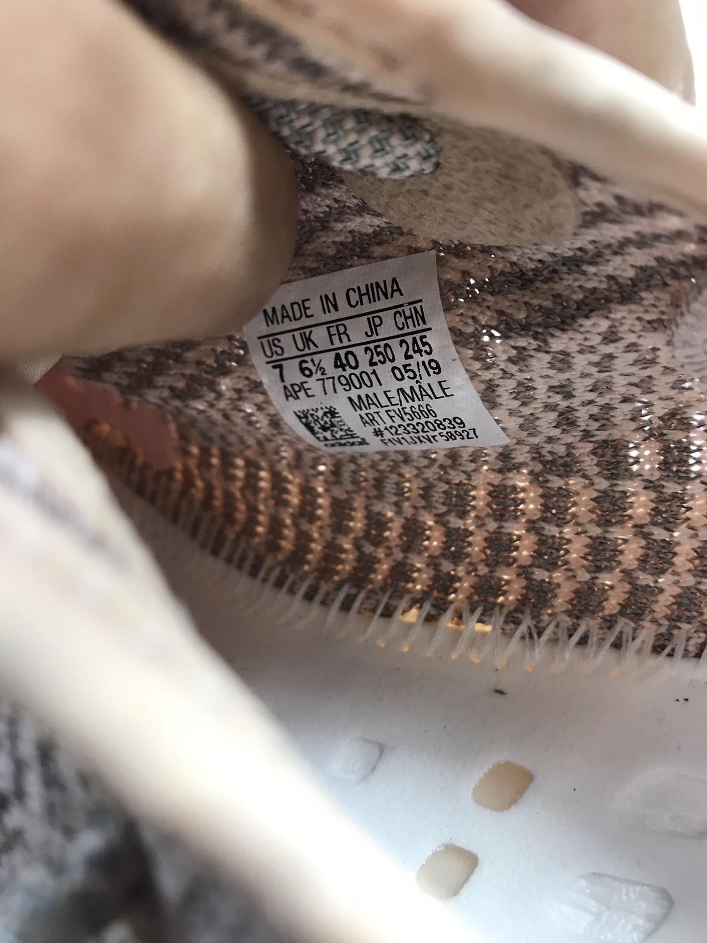 """【性价版:350V2】 银粉满天星 Adidas Yeezy Boost 350 V2 """"SYNTRF"""",货号:FV5666_ljr版本700"""