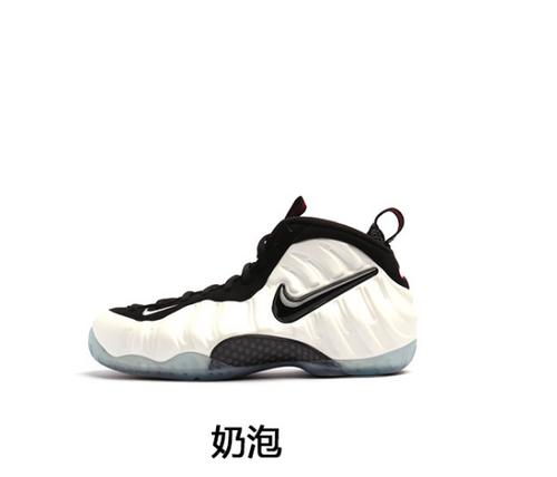 "Nike Air Foamposite Pro ""Pearl""货号:624041-100 耐克奶泡 38.5-46_广东河源aj鞋"