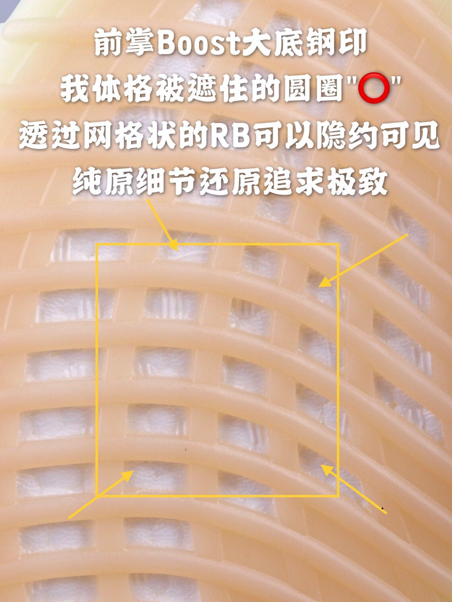 椰子GT版-YEEZY BOOST 350 V2 GT版本亚洲限定纯原 细节图解