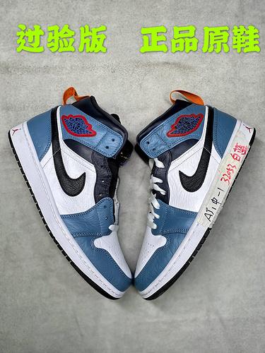 东莞AJ看图解鞋,Mid中帮货号:CU2802-100