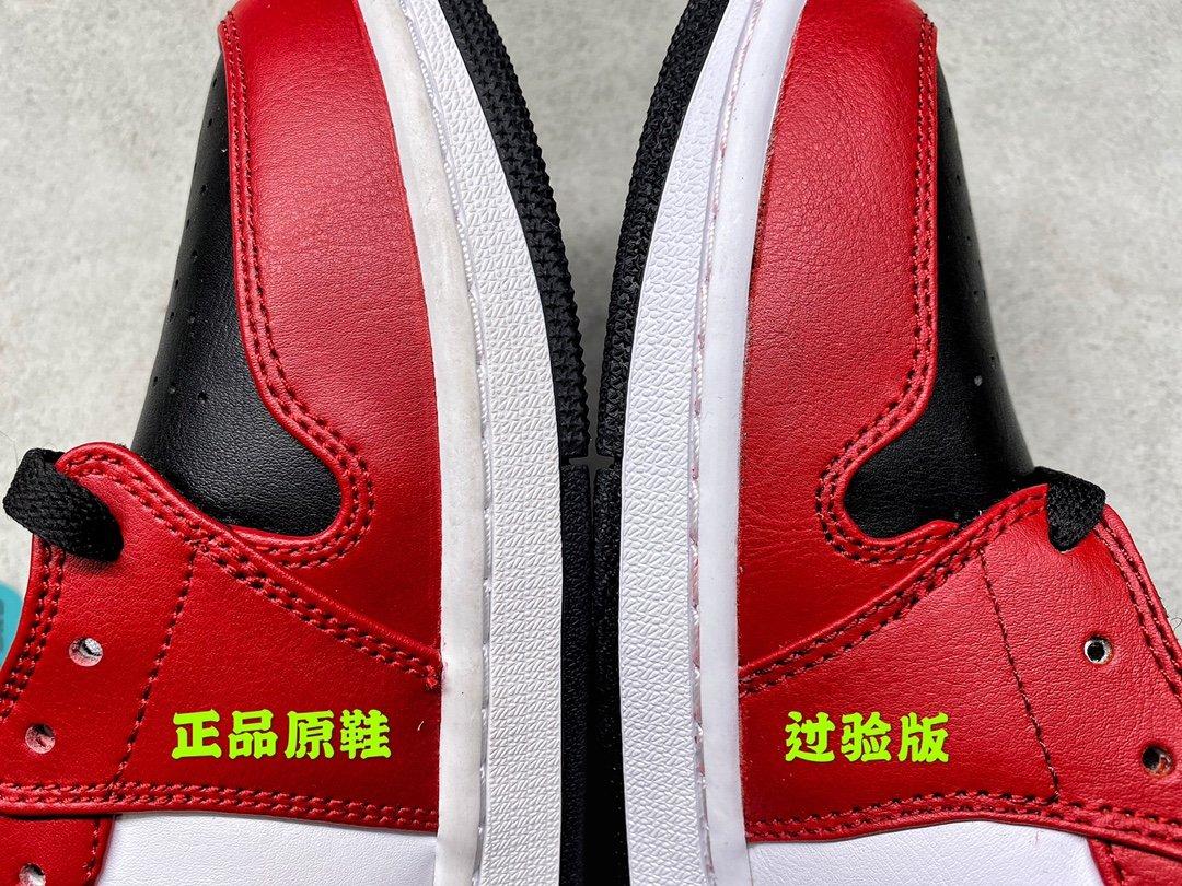 东莞AJ看图解鞋,Mid中帮 芝加哥货号554724-069