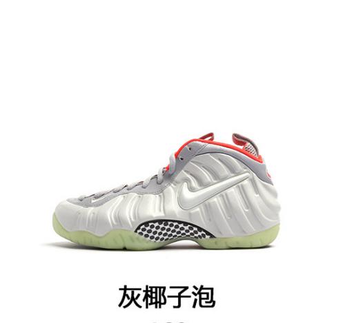"Nike Air Foamposite Pro""Pure Platinum""货号:616750-003耐克灰椰子泡38.5-46_广东河源sz. aj11"