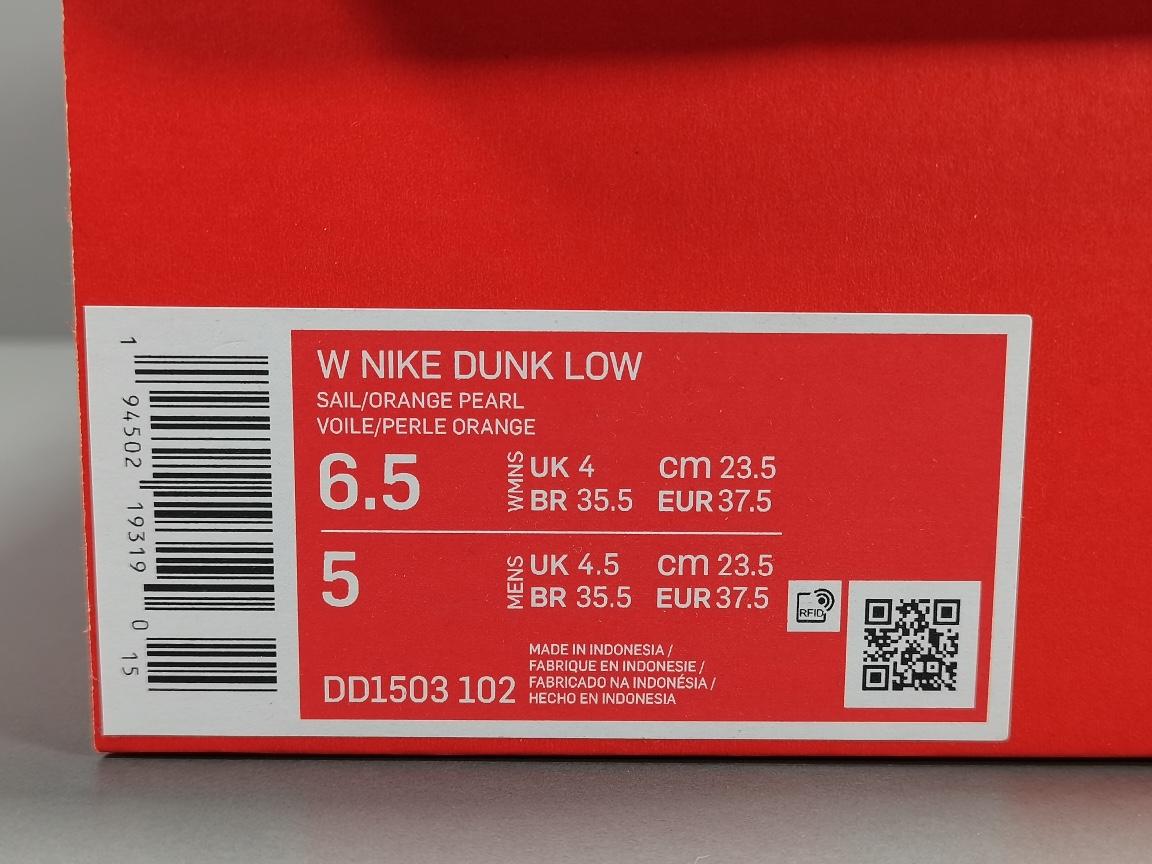 """【纯原版:DUNK】 樱花粉 NIKE DUNK LOW """"Orange Pearl""""货号:DD1503-102_莆田god版本鞋做的怎么样"""