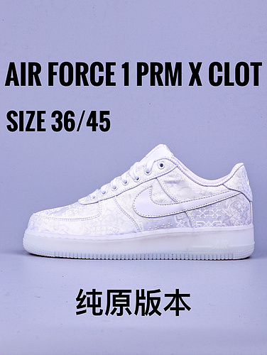 Air Force 1 PRM x CLOT白丝绸_aj特供版是什么意思