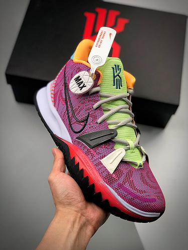 NK KYRIE 7 Creator灭世纯原 造物主 紫红_莆田鞋最好的版本是什么版本