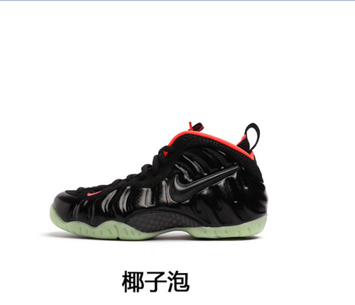 "Nike Air Foamposite Pro ""Solar Red"" 货号:616750-001 耐克椰子泡 38.5-46_广东河源aj代工厂"