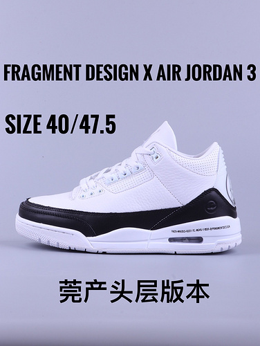 Fragment Design x Air Jordan 3 G AJ3 乔3 藤原浩 闪电联名 货号:DA3595-100_特供版aj11