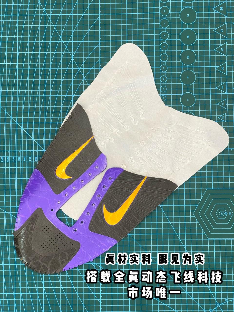 货号:CD4991-001灭世纯原科比5代 紫金王朝(年)_哪里有ljr版本的鞋子