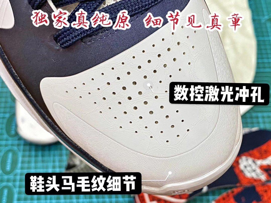 东莞AJ看图解鞋:灭世纯原 科比5代 元年经典色USA世锦赛专属限定