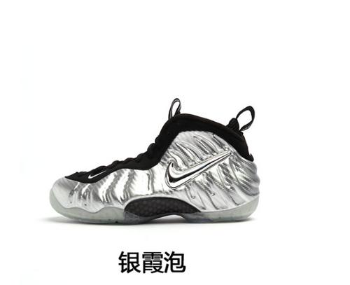 "Nike Air Foamposite Pro""Silver Age""货号:616750-004耐克液态银影侠泡 38.5-46_广东河源aj怎么样"