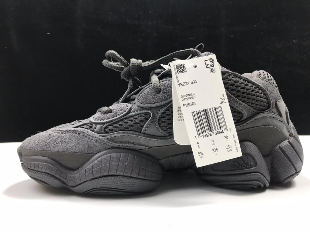 【G5版:椰子500】黑魂  阿迪达斯 adidas yeezy 500,货号:F36640_ljr版本价格
