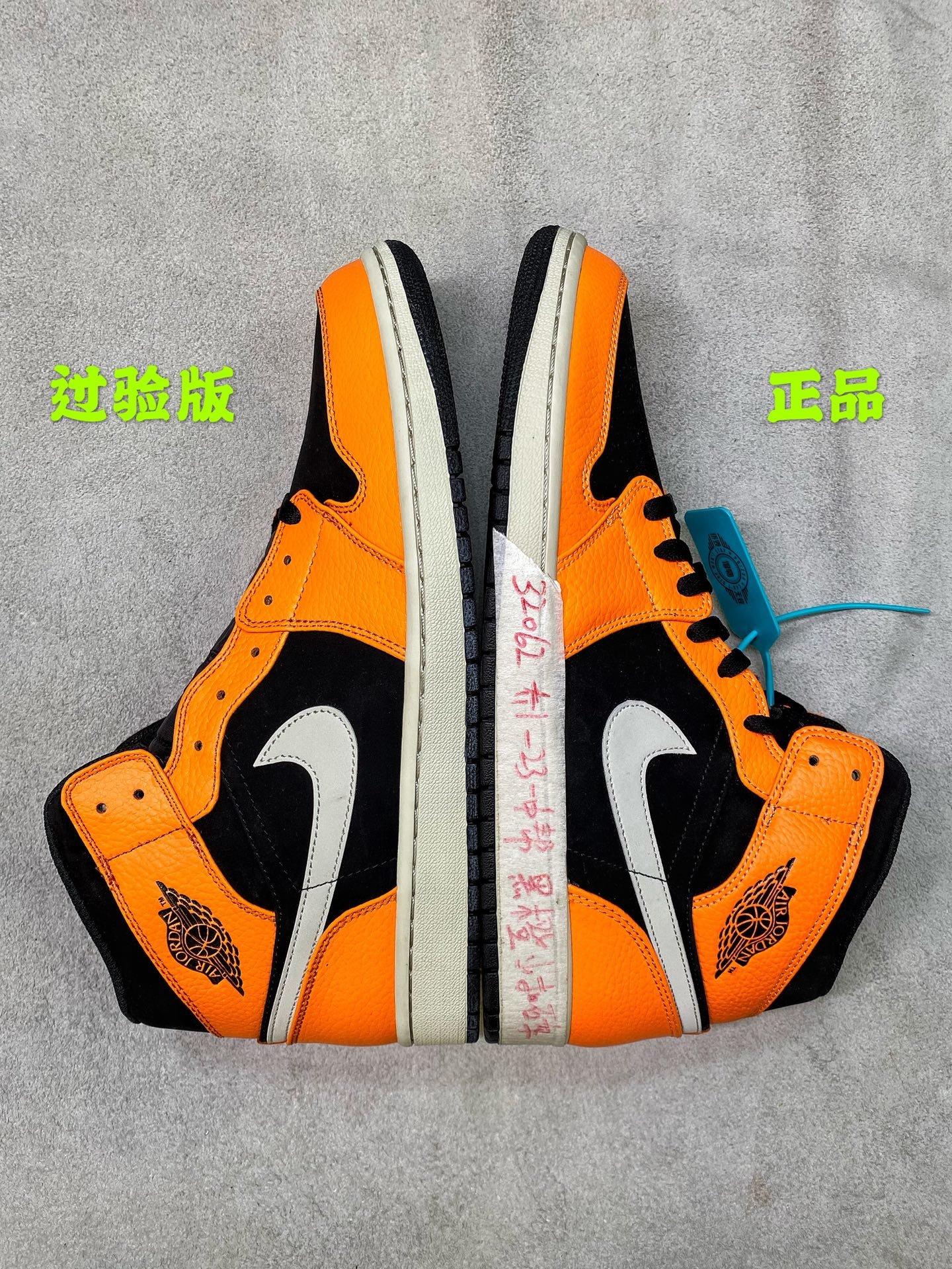 东莞AJ看图解鞋AJ1Mid中帮 黑橙