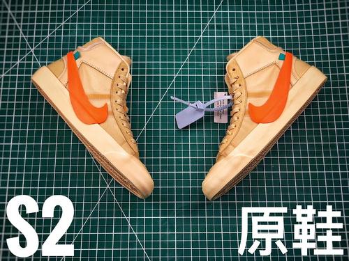 Nike万圣节 纯原S2对比原鞋深度分析