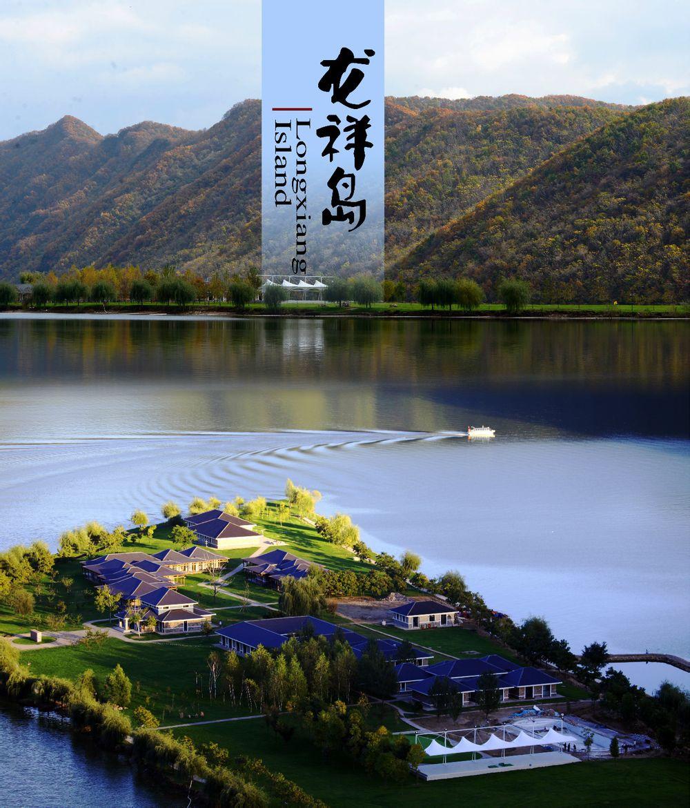 打印:本溪到桓仁桓仁龙祥岛攻略沈阳龙祥岛酒呼和浩特自驾游景区图片