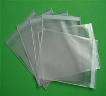 水溶性包装袋