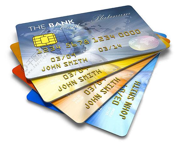 长期使用信用卡有什么好处?-第1张图片