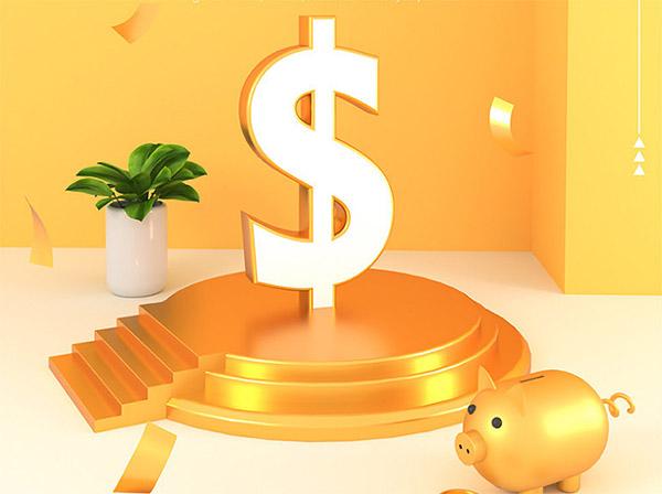 投资理财哪些因素是一般人顾虑的?-第1张图片