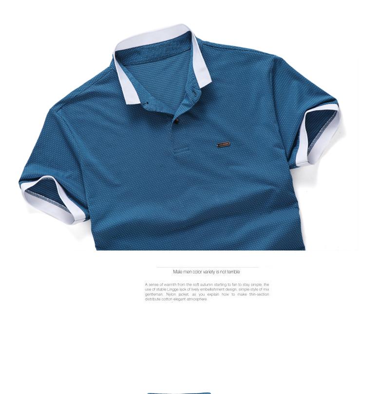 2014男装短袖 男装短袖t恤